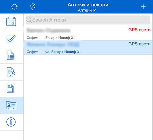 Мобилна CRM система във Walmark, внедрена от Balkan Services Screen