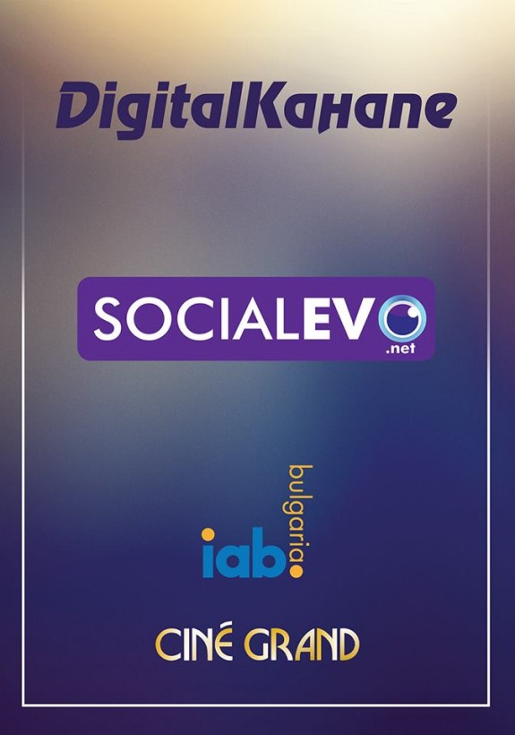 "На живо ""Дигитално Канапе"" от IAB Mixx Awards 2015"