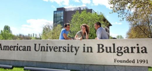 Американският университет в България е домакин на международна Академия за лидерство
