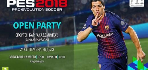 Пулсар организира първия турнир по Pro Evolution Soccer 2018 в България