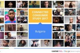 Google Connected Consumer Study 2017: 41% от Българите използват смартфон наравно с лаптоп и стационарен компютър за достъп до интернет