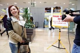 """Мтел и Samsung стартират онлайн кампания """"Ти си безценна"""" за 8-ми март"""