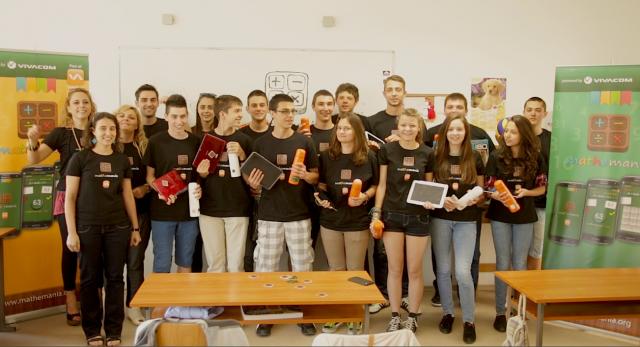 Първият в България онлайн турнир по математика със съдействието на VIVACOM