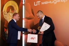 """Йоханес Набекер от Мтел връчи една от наградите в """"ИТ мениджър на годината"""""""
