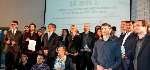 "Победителите в конкурса ""Наградите на БАИТ 2015"""
