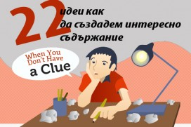 22 ways
