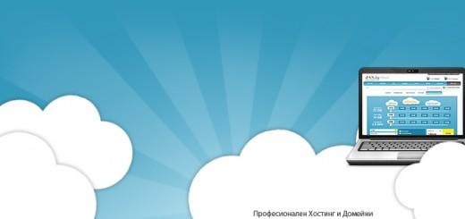 ICN.BG открива пролетния сезон с 33 % отстъпка за пакетните си предложения