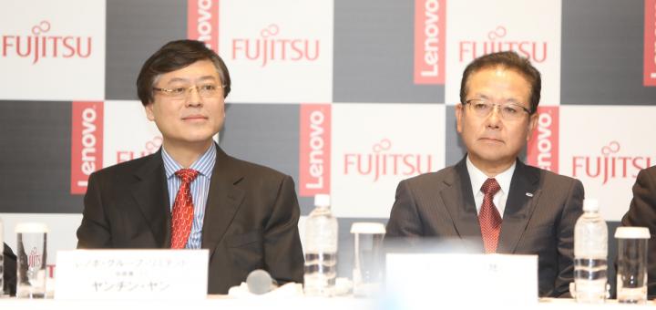 Fujitsu, Lenovo и DBJ създават PC консорциум