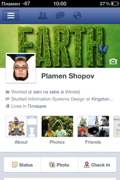 plamen-shopov