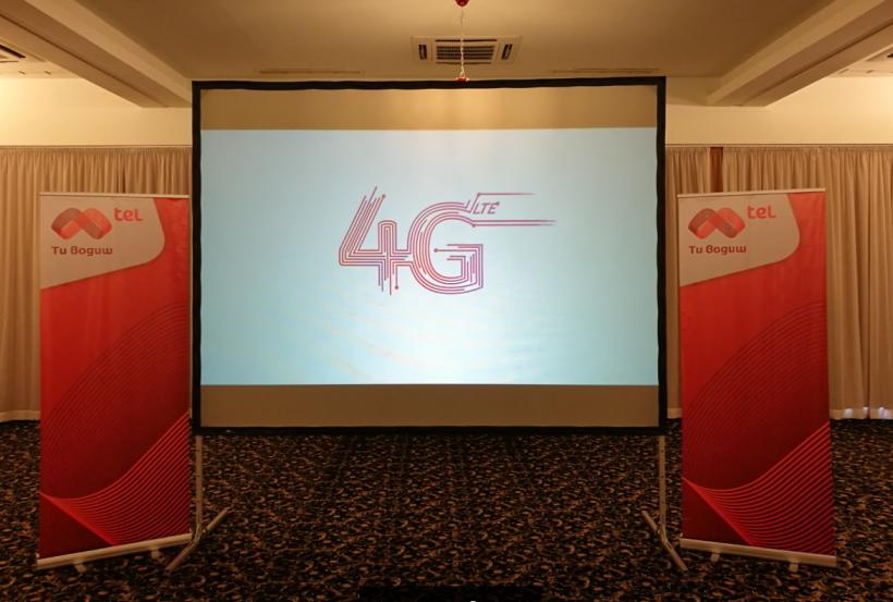 4G роуминг в 45 държави предлага Мтел