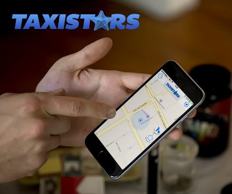 Пътуваме с такси - плащаме умно с карта!
