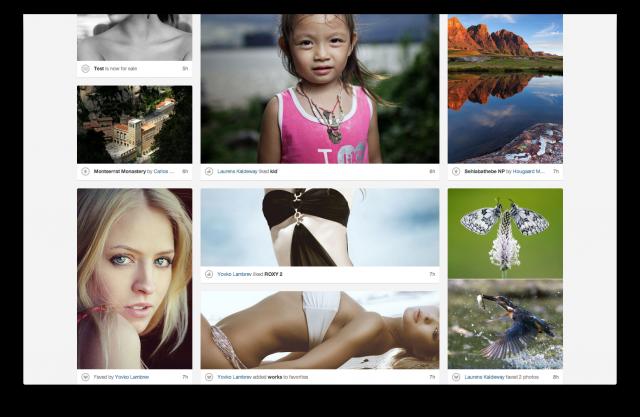 Интересно приложение на Instagram - демо на бъдещи функции