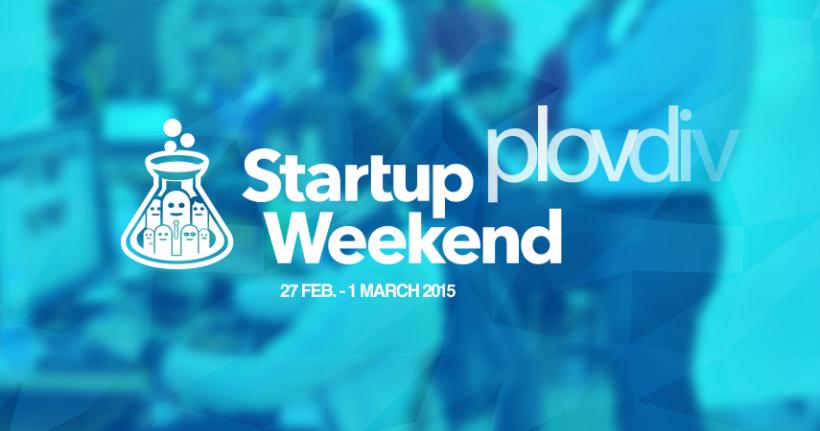 Startup Weekend Plovdiv от 27 Февруари до 1 Март