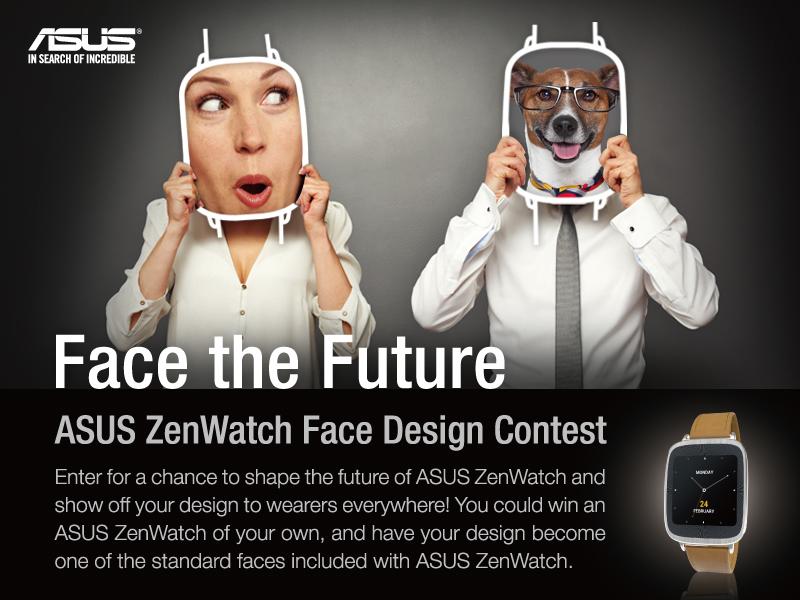 ASUS обяви конкурс за дизайн Face the Future