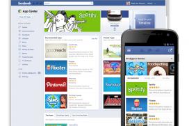 Facebook планира пускането онлайн магазин по подобие на Apple