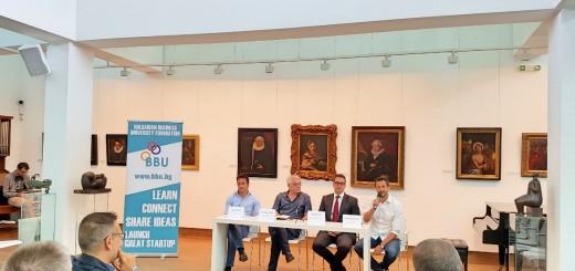 Стартира първата университетска програма по предприемачество