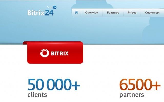 Собствена социална мрежа във фирмата с Bitrix24