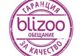 Blizoo Обещания – гаранция за качество и отговорност към всеки клиент