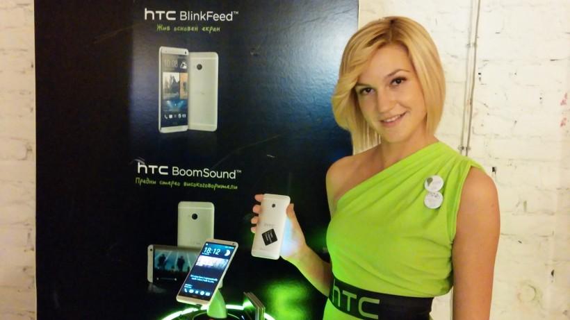HTC ще представи нови смартфони от серията Desire
