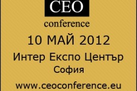 CEO Conference prpic