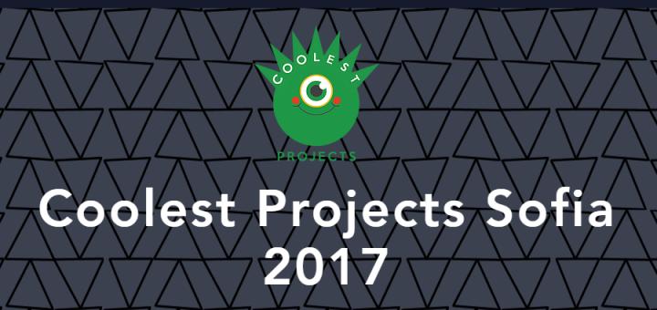 Първите технологични награди за деца от 6 до 18 години в България на 1 април