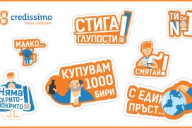Credissimo България - най-популярният публичен Viber акаунт в България
