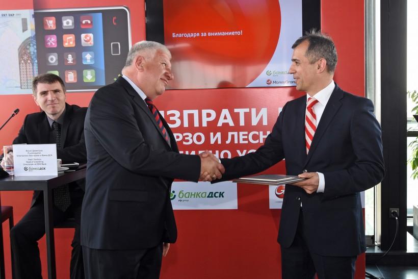 MoneyGram и Банка ДСК представят услуга за изпращане на парични преводи директно чрез смартфон в България