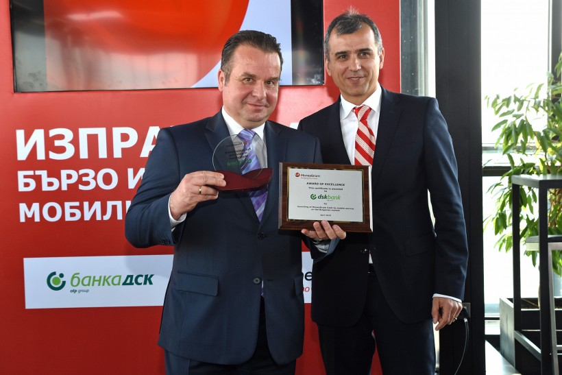 DSK MoneyGram Emil Hristov Adrian Spinu_2