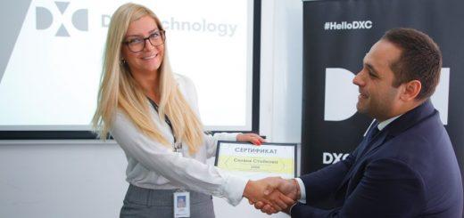 Министър Караниколов посрещна 3500-ия служител на DXC Technolоgy у нас