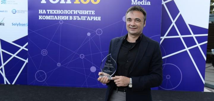 VMware България получи две нови отличия за цялостна дейност през 2016 г.