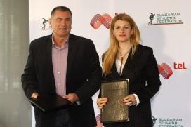 Мтел ще бъде официалният телеком на Българската федерация Лека атлетика за 2017 година
