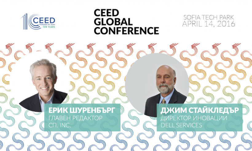 Ерик Шуренбърг от Inc. и Джим Стайкледър от Dell  със специални лекции на CEED Global Conference 2016