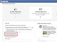 """Facebook разрешава нови промотирани постове директно през Ad Tool """"Социална сряда"""""""