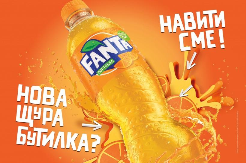 Fanta1
