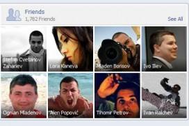 Facebook добави имена под снимките на вашите приятели