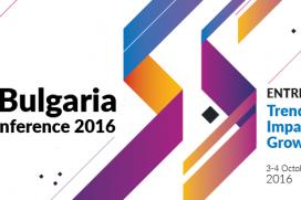 Успешни инвеститори ще обсъдят състоянието на предприемачеството в България