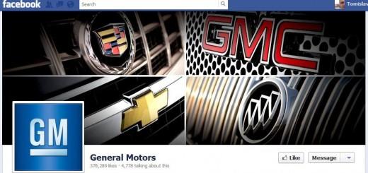 General Motors спира платената реклама във Facebook