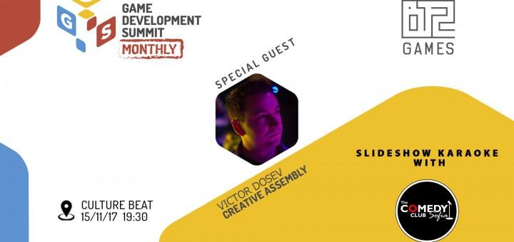 Creative Assembly Sofia се включва в Game Dev Summit Monthly с представянето на играта Total War