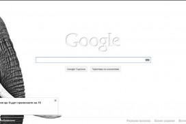Google Background Images Are Going Away,
