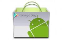 Google Play разрешава коментарите за всички разработчици