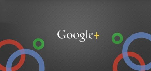 Google+ с 24 подобрения за празниците включително за iPhone и Android