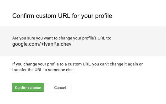 Вече и с персонален URL адрес на профилите в Google+