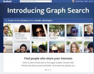 Новата търсачка от Facebook е вече факт: Facebook Graph Search