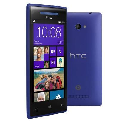 За подарък смартфон с Windows Phone 8