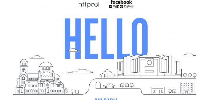 Facebook в партньорство с Httpool в подкрепа на местния бизнес в България и на Балканите