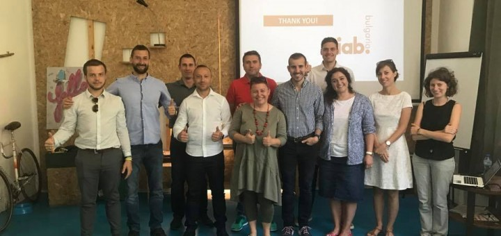 IAB Bulgaria с нов УС