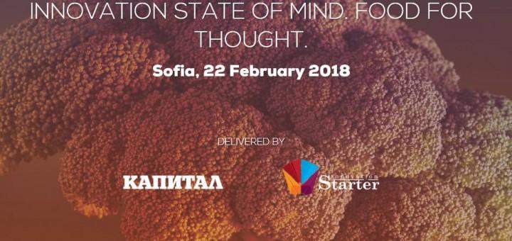 Innovation Explorer 2018: култура на иновациите, политики за иновации