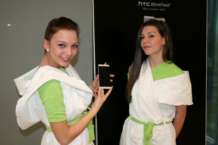 Премиера на HTC One на Sofia StartUp Weekend Mobile