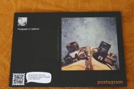 Изпращайте истински пощенски картички от мобилния си телефон!