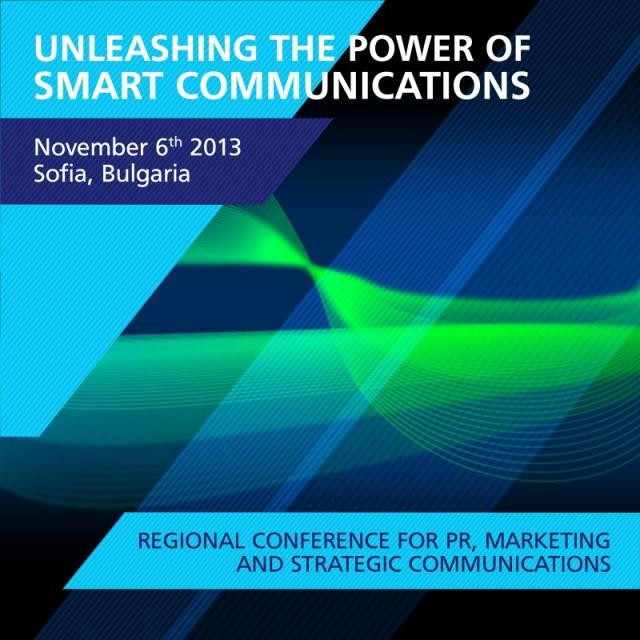 Можем ли да бъдем по-успешни в ерата на интелигентните комуникации?